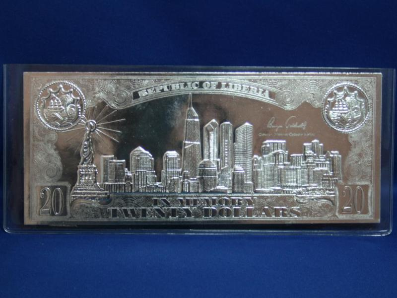 $20 September 11th silver leaf coin