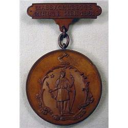 1861 CIVIL WAR MASSACHUSETTS MINUTE MEN MEDAL W/ S