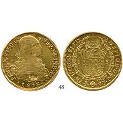 Santiago, Chile, bust 8 escudos, Ferdinand VII, 1813FJ.