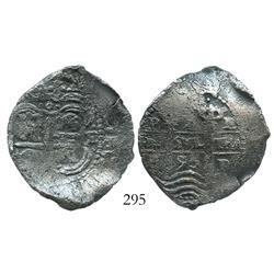 Potosi, Bolivia, cob 4 reales, 1653E.