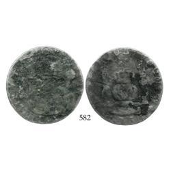 Mexico City, Mexico, pillar 8 reales, 1733MF, rare.