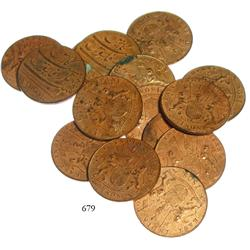 Lot of 15 English East India Co. copper XX cash, 1808, matte surfaces.