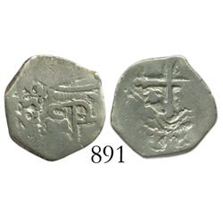 Mexico City, Mexico, cob 1/2 real, 1656/5(P), rare overdate.