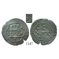 Santo Domingo, Dominican Republic, copper 4 maravedis, Philip II, assayer X, extremely rare.