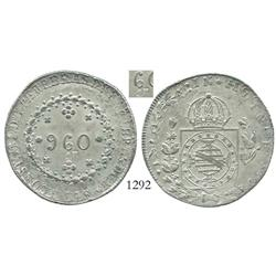 Brazil (Rio mint), 960 reis, 1824-R, rare as underweight and doubled.