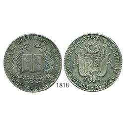 Peru, silver 4 reales-sized proclamation medal, 1856 (National Convention).