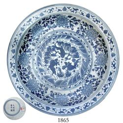 Blue-and-white Chinese porcelain plate (large), late Ming Dynasty, koi fish motif, 6 Chinese charact