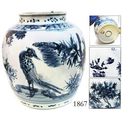 Blue-and-white Chinese porcelain jar (medium), late Ming Dynasty, birds and flowers motif.