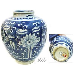 Blue-and-white Chinese porcelain jar (small), late Ming Dynasty, flowers motif (dark blue), with mak