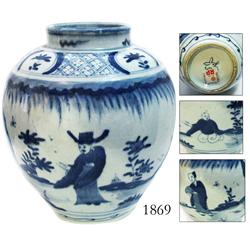 Blue-and-white Chinese porcelain jar (small), late Ming Dynasty, 4 people motif, with maker's mark r