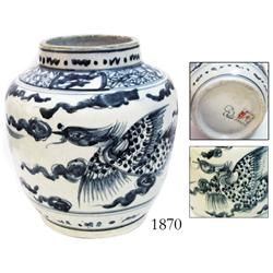 Blue-and-white Chinese porcelain jar (small), late Ming Dynasty, dragons motif, with maker's mark ra