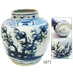 Blue-and-white Chinese porcelain jar (small), late Ming Dynasty, plants motif, with maker's mark rab
