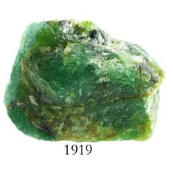 Extra large natural emerald, 73.6 carats.