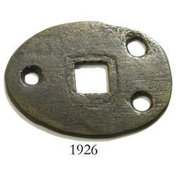 Bronze keyhole strike-plate.