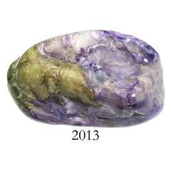 Charoite mineral specimen (purple stone) from Siberia (Russia).