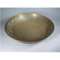 A Chinese Hammered Brass Bowl.