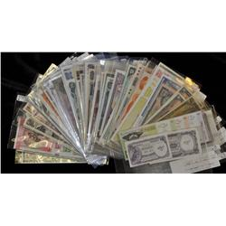 Foreign Bank Notes Lot