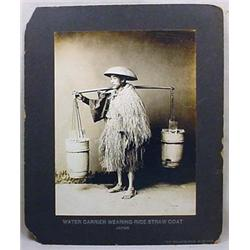 VINTAGE MOUNTED PHOTO OF JAPANESE WATER CARRIER W/