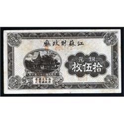 Kiangsu Finance Department, 1939 Copper Coin Issue.