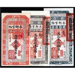 Kirin Yung Heng Provincial Bank, 1928 Regular Tiao Issue.