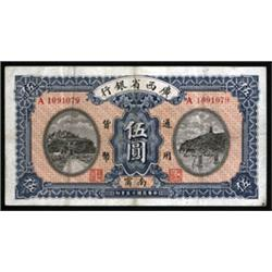 Provincial Bank of Kwangsi, 1926 Issue.