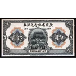 Provincial Bank of Kwangtung Province, 1913 Exchange Notes Issue.