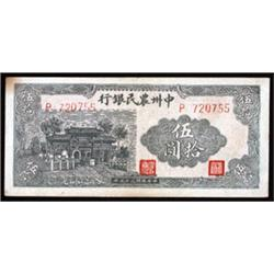 Farmers Bank of Chung -Chou, 1946 Issue.