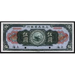 American-Oriental Banking Corporation, 1924 Shanghai Issue.