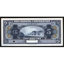 Asia Banking Corporation, 1918 Issue Proof.