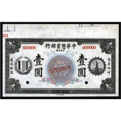 Chinese-American Bank of Commerce, 1920 First Issue Set of Specimen Banknotes.