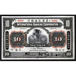 International Banking Corporation, 1918 Tael Issue Specimen.