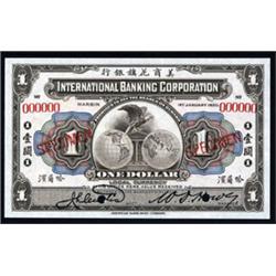 International Banking Corporation, 1920 Unlisted Harbin Branch Issue.