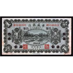 Sino-Scandinavian Bank, Ch'ang Li Branch, 1922 Provisional Issue.