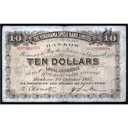 Yokohama Species Bank, Ltd., Hankow Branch, 1917 Dollar Local Currency Issue.
