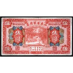 Provincial Army-Note of Shangtung, 1926 Issue.