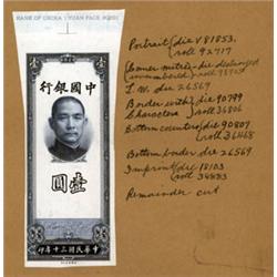 Bank of China Proof Banknote,
