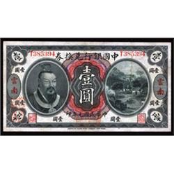 Bank of China, 1912 Issue.