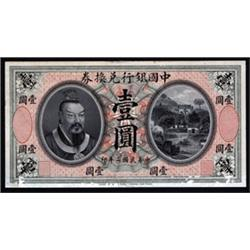 Bank of China, 1913 Regular Issue Proof.
