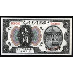 """Bank of China, 1917 """"Tientsin"""" Issue."""