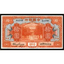 Bank of China, 1930 Issue.
