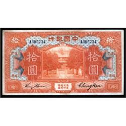 Bank of China, Fukien and Tientsin Branch, 1918 Issue Banknote Quartet.