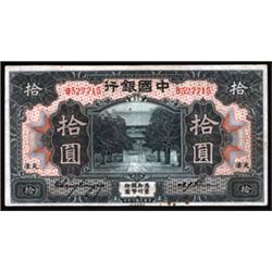 Bank of China, Tientsin Branch, 1918 Issues