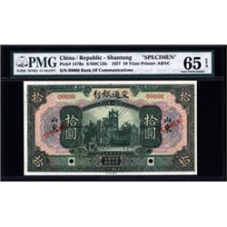 Bank of Communication Banknote Specimen, 1927 Issue.