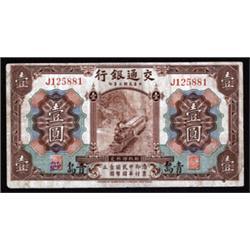 Bank of Communication, 1914 Issue Tsingtau Branch.
