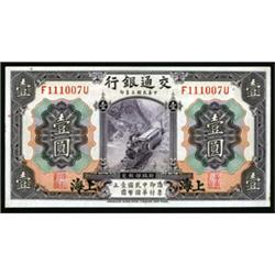Bank of Communications, 1914 Issue Banknote Assortment.