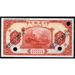 Bank of Communications, 1924 Issue Color Trial Specimen Banknote.