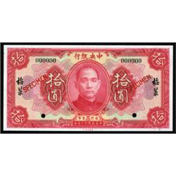 Central Bank of China - 1923 Issue Mei Luk Branch.