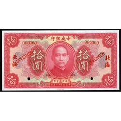 Central Bank of China - 1923 Issue Pak Hoi Branch.