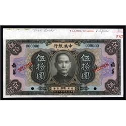 Central Bank of China - Mei Luk Specimen Banknote.