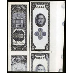 Central Bank of China, Proof Banknote.